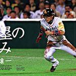 野球の走塁や盗塁の基本と上達ポイント