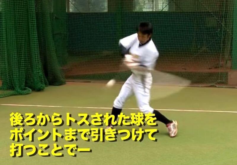 変化球を打つ練習