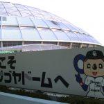愛知の野球教室の一覧