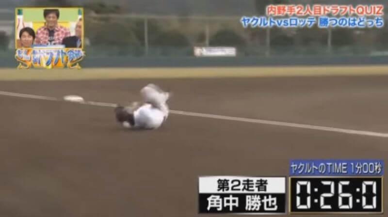 ベースランニングでの転倒