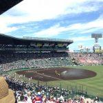 兵庫の野球教室の一覧