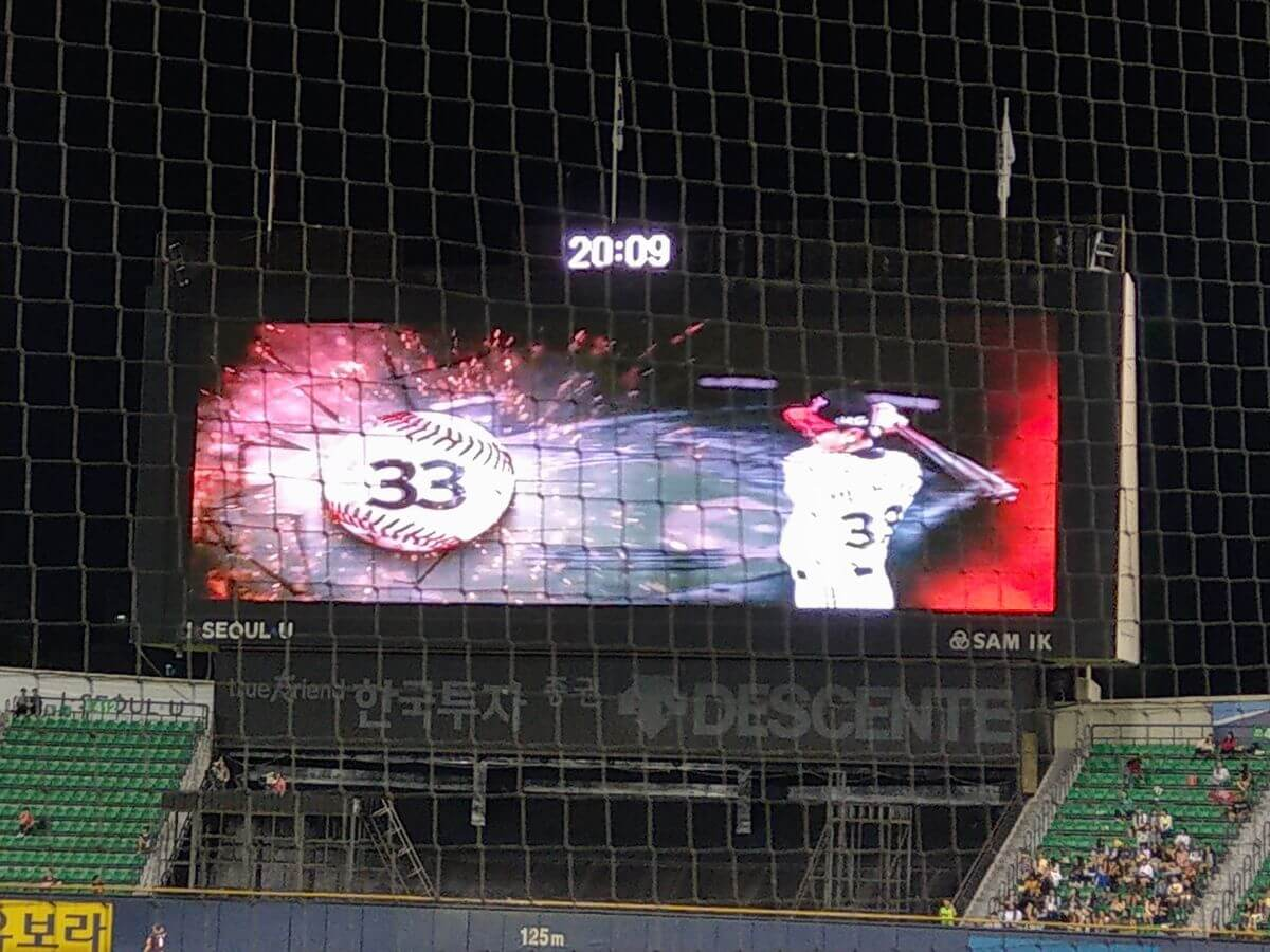韓国プロ野球